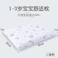 儿童乳胶枕头 幼儿园1-3-6岁学生小孩泰国天然橡胶硅胶防螨枕芯定制