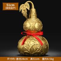 铜葫芦摆件 家居装饰品客厅办公室招财葫芦工艺品 51cm 黄铜葫芦