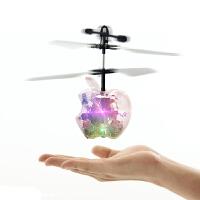 感应飞行器小苹果 遥控飞机炫彩灯光音乐飞球 耐摔儿童电动玩具 透明 感应飞行器