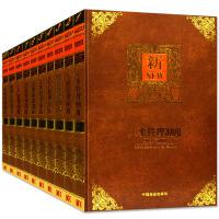 新管理制度百科全书 企业管理书籍16开20册 附20张光盘 管理表格汇编 会计管理制度 人事管理制度 管理制度大全