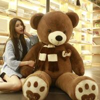 六一儿童节520可爱抱抱熊公仔1.6泰迪熊猫布娃娃毛绒玩具大熊生日礼物送女生