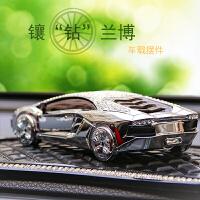 创意兰博基尼跑车模型中控台车载车内饰品汽车摆件装饰用品香水座