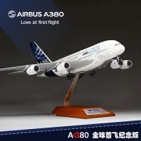 新款仿真空客A380飞机模型 1:200合金民航客机原型机首飞纪念款礼品 原装进口物超所值 限量发行