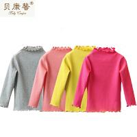 [当当自营]贝康馨2017秋季新款女童针织立领纯棉T恤 品牌童装女童上衣