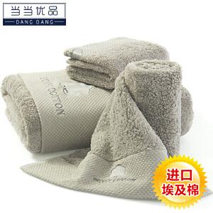 当当优品 进口埃及长绒棉钻石缎边 绣花浴巾 青灰色 70x140