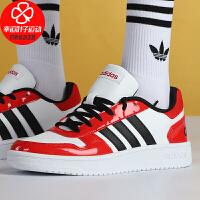 Adidas/阿迪达斯女鞋新款低帮运动鞋舒适轻便防滑耐磨板鞋休闲鞋H01211