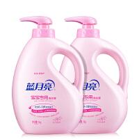 宝宝专用洗衣液(百合清香)1kg瓶*2瓶婴儿新生儿儿童