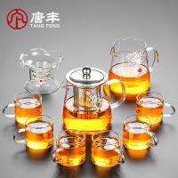 唐丰耐热玻璃茶具套装镶银家用功夫茶整套透明花茶普洱茶白茶茶器