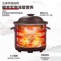 电炖锅煲汤家用煮粥神器全自动智能小迷你养生陶瓷大容量紫砂炖盅