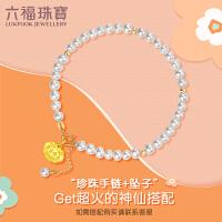 六福珠宝mipearl系列18K金淡水珍珠手链女搭配链串珠F87KBTB003Y