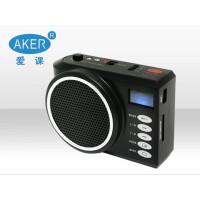 爱课扩音器AK58 多功能扩音器 插U盘 SD卡 液晶显示 歌名 歌词 显示 可选歌