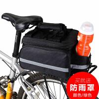 自行车包骑行包装备包后货架包后包山地车驮包后座尾包驼包