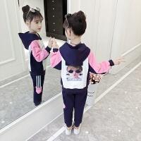 2019新款儿童洋气女孩卫衣女大童两件套童装女童秋装套装