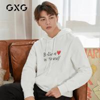 【特价】GXG男装 2021春季时尚潮流休闲白色卫衣GY131198GV