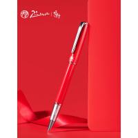 毕加索钢笔916财务钢笔男女学生练字笔pimio商务办公钢笔