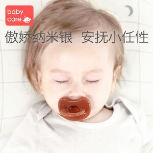 babycare 婴儿纳米银安抚奶嘴 宝宝咬咬乐 Y305(0-4个月)