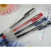 日本uni-ball双珠嗜喱笔/中性笔4色 三菱UM-100(1支)装