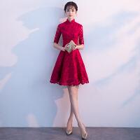 新娘敬酒服旗袍2018新款秋冬季复古中式红色短款修身结婚礼服裙女 酒红色