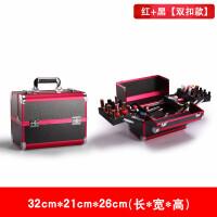 化妆品收纳箱手提美甲纹绣半工具箱包家用 红+黑 【两层内盒】