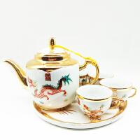 【新品】景德镇 厂货 金喜字龙凤陶瓷器老货旧货仿古6头茶具茶杯茶壶茶盘 金喜龙凤一套 6件