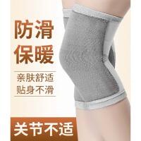 护膝保暖老寒腿男女膝盖保护套漆关节加绒加厚竹炭老年人冬天睡觉