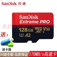 【支持礼品卡+送读卡器包邮】闪迪 TF卡 64G Class10 95MB/s 闪存卡 64GB 手机卡 Micro SD卡 SDXC 储存卡