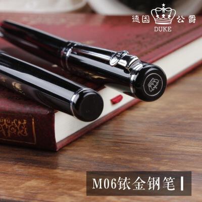 德国DUKE公爵钢笔 M06钢笔 墨水笔 铱金笔 礼品笔 商务礼品钢笔 书写流畅