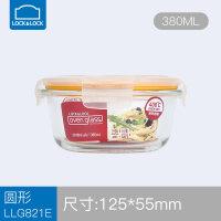 保鲜盒玻璃密封盒保鲜盒冰箱收纳水果便当盒微波餐具饭盒