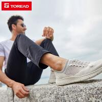 【暖春特惠,一件3.5折】探路者徒步鞋 19春夏户外男式透气舒适健走鞋TFOH81749