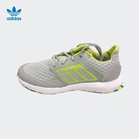 【3折价:149.7元】阿迪达斯(adidas)新款童鞋CP9531 一度灰/航空粉