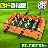 足球游�蜃酪嬷�和�玩具 3-6周�q5智力4男童8桌球12小孩7男孩10�q桌上足球9A