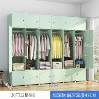 简易衣柜租房用的被子大容量网红出租屋改造小家具双人家用经济型 6门以上 组装