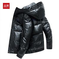 【1件3折到手价:378.9元】高梵羽绒服男短款2019冬季新款个性亮面潮帅气青年白鸭绒厚外套