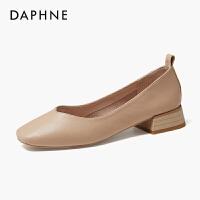 Daphne/达芙妮女鞋2020春季新款方头粗跟简约时尚ins潮百搭单鞋女