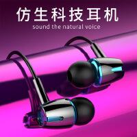 手机耳机线控重低音音乐运动高保真苹果oppo耳机vivo华为小米入耳式手机K歌HiFi耳塞