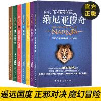 纳尼亚传奇英文原版狮子女巫和魔衣柜纳尼亚传奇读给孩子们的诗儿童故事书籍10-12-15岁四五六年级课外书必读的班主任推