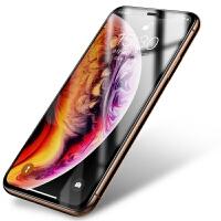 【2片装】苹果iPhoneXS Max钢化膜 iPhoneXS钢化膜 iPhoneX钢化膜 iPhoneXR钢化膜 苹