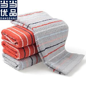 当当优品 纯棉前卫动感色织条纹毛巾面巾 灰色 34*76