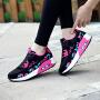 【年终特惠】Q-AND/奇安达女鞋2018新款气垫减震运动休闲跑步鞋女款休闲慢跑鞋增高鞋