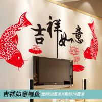 创意中国风温馨墙贴纸贴画客厅餐厅背景墙上贴图装饰壁纸自粘墙画 超大