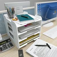 文件架资料架多层桌面文件架子置物架简易办公用品创意文件收纳架 白色 四层