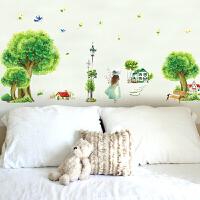 创意小清新浪漫可移除客厅卧室背景墙面装饰学生宿舍贴画墙贴纸 三代环保PVC自粘可移除胶 大