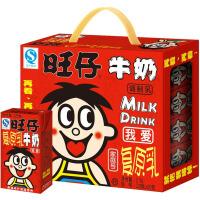 旺仔 牛奶整箱125ml*20盒装 原味 早餐儿童含乳饮料