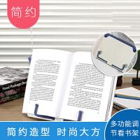 20190703210749532床上看书架多功能可调节阅读架读书架书立书靠书撑实用学生看书支架临帖书法架懒人平板电脑
