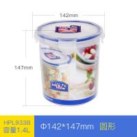 乐扣乐扣保鲜盒塑料储物盒微波餐盒饭盒便当盒 透明