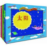国家地理儿童彩绘本・最迷人的知识(全九册)(适合5-10岁儿童)