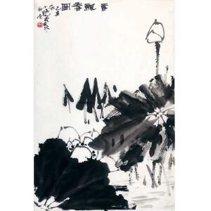国家一级美术师 庞小晚(飘香图)ZH04