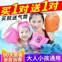 儿童游泳臂圈水袖手臂圈大人宝宝浮漂浮圈泳袖游泳装备