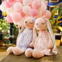 六一儿童节520毛绒玩具兔子公仔长耳兔可爱玩偶布娃娃睡觉抱枕女孩生日礼物女生520礼物母亲节 65厘米