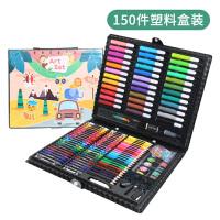 【年货节 回馈价再享8折】乌龟先森 绘画套装 儿童150/168件木盒幼儿园奖品水彩笔绘画套装画笔套装